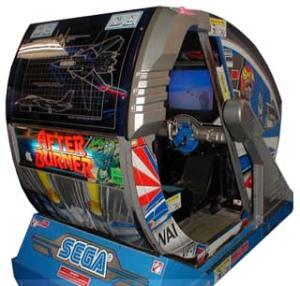 Afterburner (arcade)
